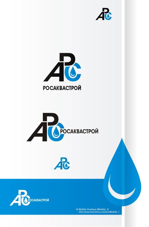Создание логотипа фото f_4eb0166cc825b.jpg