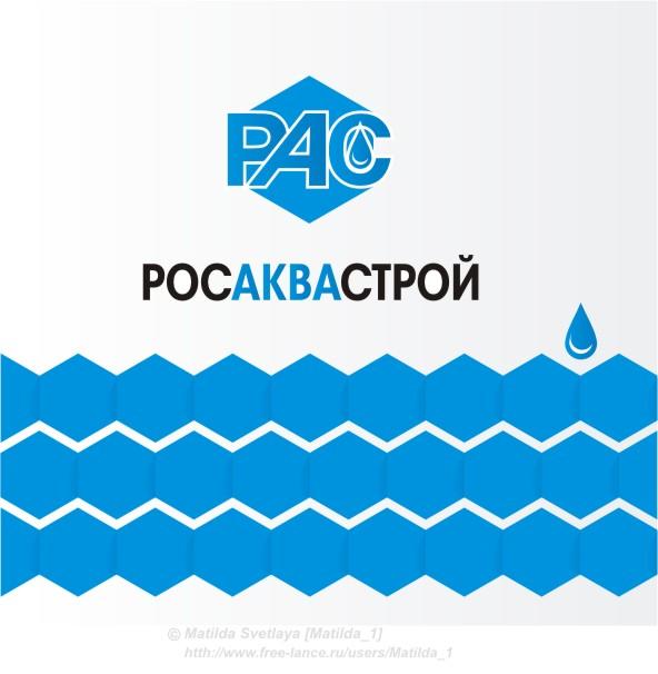Создание логотипа фото f_4eb0b20963d57.jpg