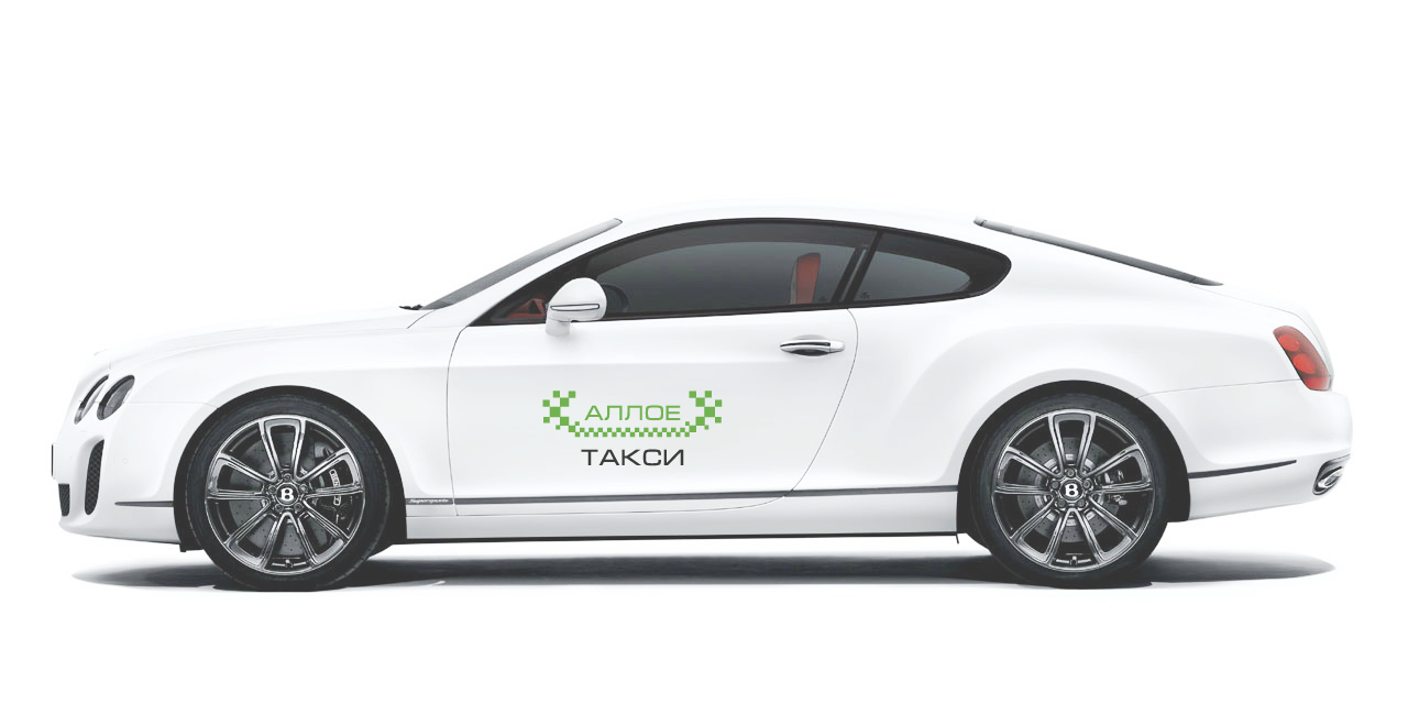 придумать логотип для такси фото f_475539b4d32b7aaa.jpg
