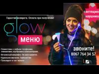 Дизайн группы вконтакте (с вики-меню)