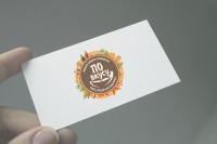 Логотип для магазина специй и пряностей