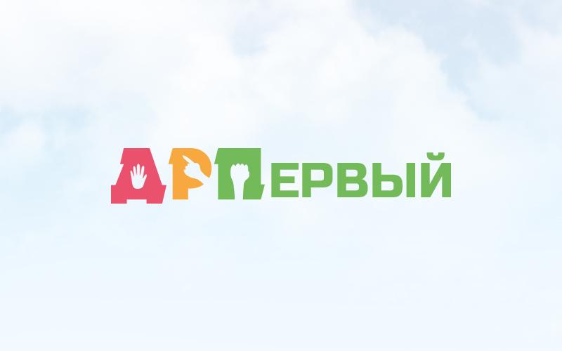 Логотип/шрифт для Детского оздоровительного лагеря фото f_2095de7f63e6c52e.jpg