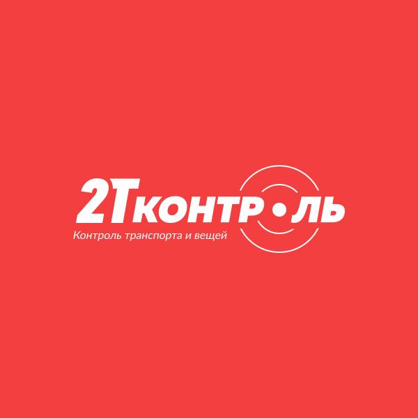 Разработать логотип фото f_2765e29c685ef6fd.jpg