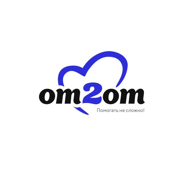 Разработка логотипа для краудфандинговой платформы om2om.md фото f_3555f5b7c9404f82.jpg