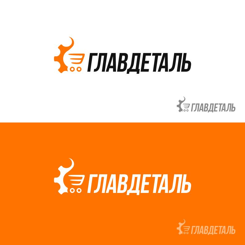 """Логотип компании """"Главдеталь"""" фото f_6005e7fb0070a5e4.jpg"""