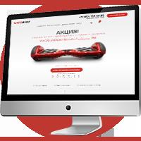 Интернет-магазин гироскутеров