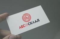 Логотип для производственной компании ЛЕСОСКЛАД (Оптово розничная торговля пиломатериалом)