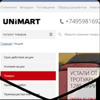 Unimart внутренние встраницы