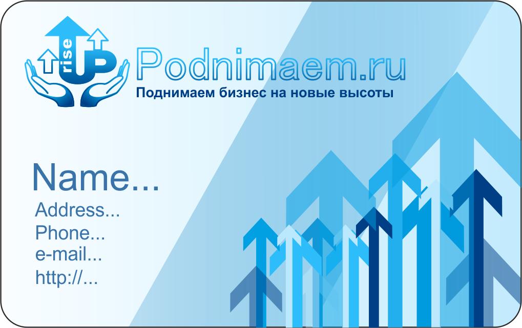 Разработать логотип + визитку + логотип для печати ООО +++ фото f_3125554e06ec105a.png