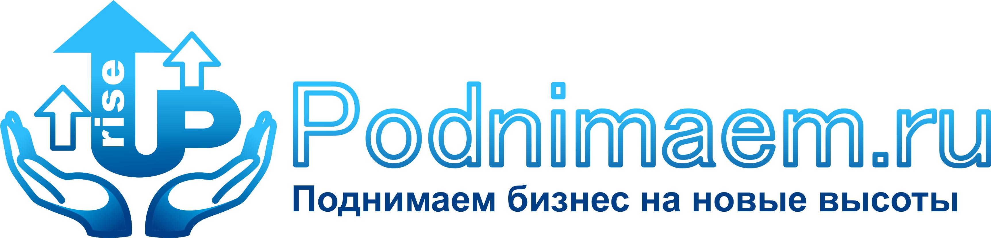 Разработать логотип + визитку + логотип для печати ООО +++ фото f_3675554cff07fcd4.png