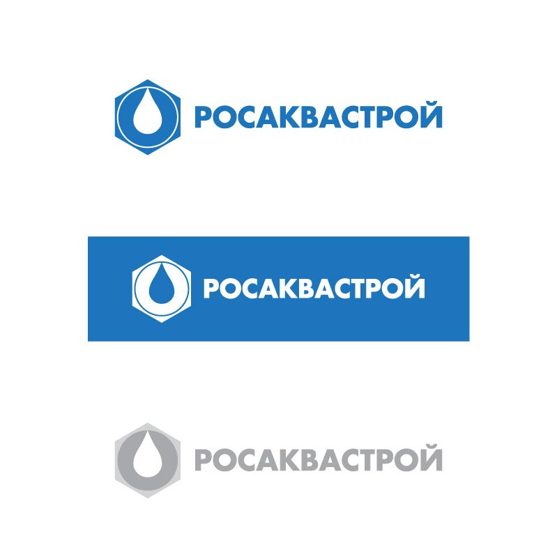 Создание логотипа фото f_4eb0516b00204.jpg