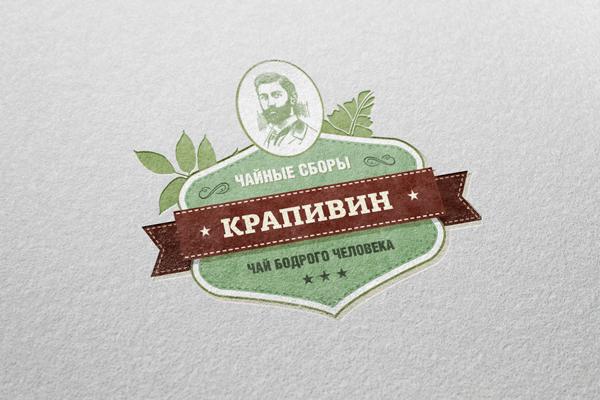 Лого для чая Крапивин