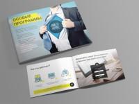 Дизайн маркетинг кит, дизайн презентации