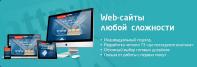 простой web-баннер