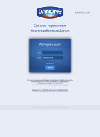 Оформление страницы авторизации онлайн сервиса