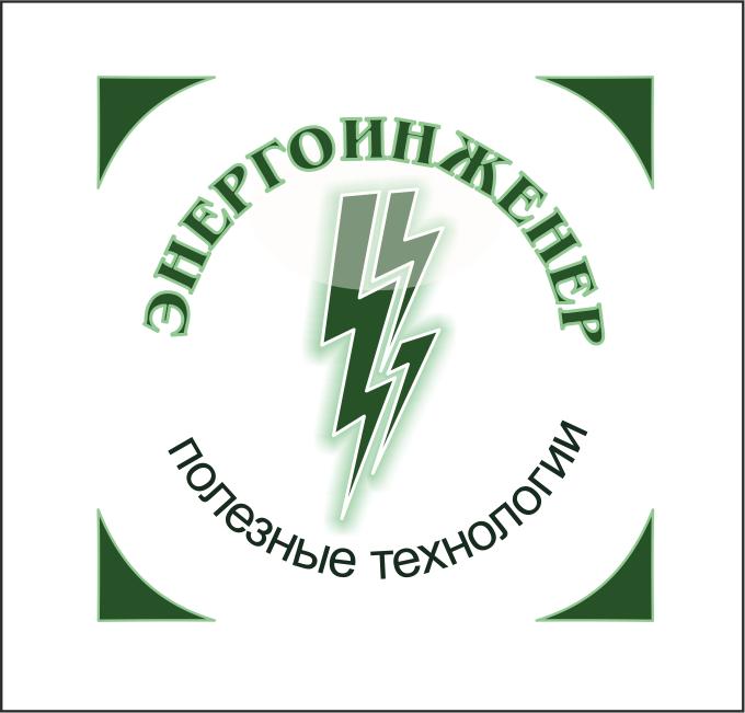 Логотип для инженерной компании фото f_11151cde33e10c23.png