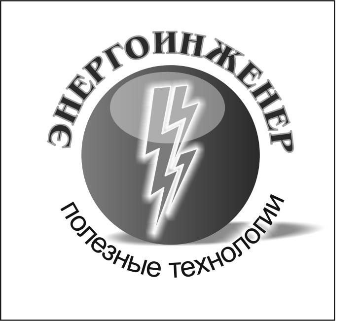 Логотип для инженерной компании фото f_25051cde35799838.png