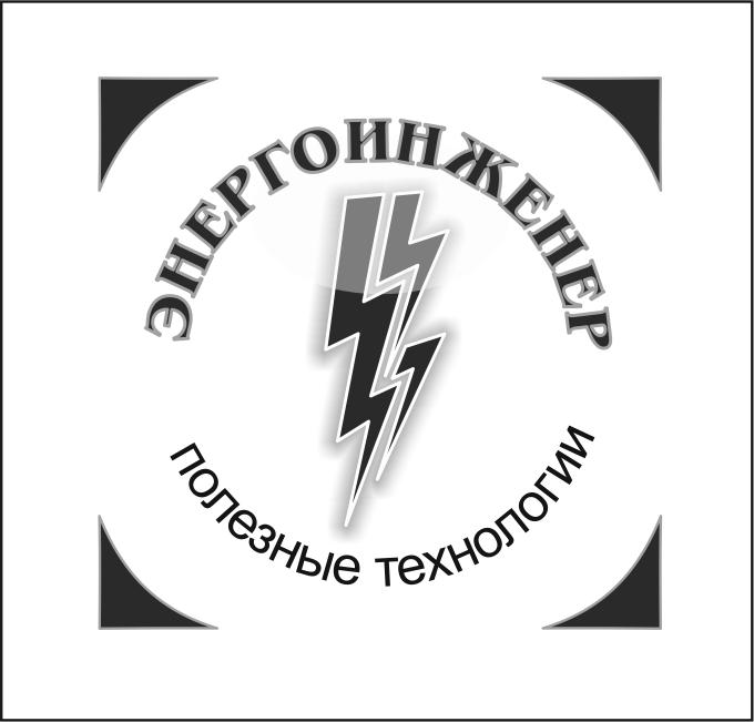 Логотип для инженерной компании фото f_56551cde360ca771.png