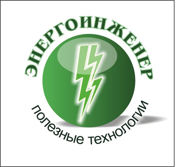 Логотип для инженерной компании фото f_76951cddd26ee9c8.png