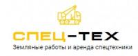 Разработка сайта-лендинга по земельным работ и аренде спецтехники