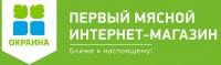 Настройка Яндекс Директ и Google Ads для компании Окраина (мясной интернет-магазин)
