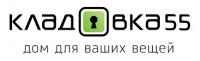 Аналитика имеющейся кампании в Яндекс Директ и ее перенастройка для компании Кладовка55