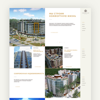 Дизайн сайта застройщика Comfort-life