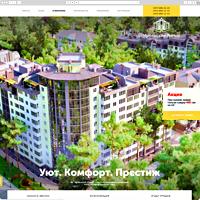 Дизайн Лендинг Пейдж для жилого комплекса
