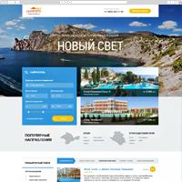 "Дизайн сайта тур портала ""На Курорте"""
