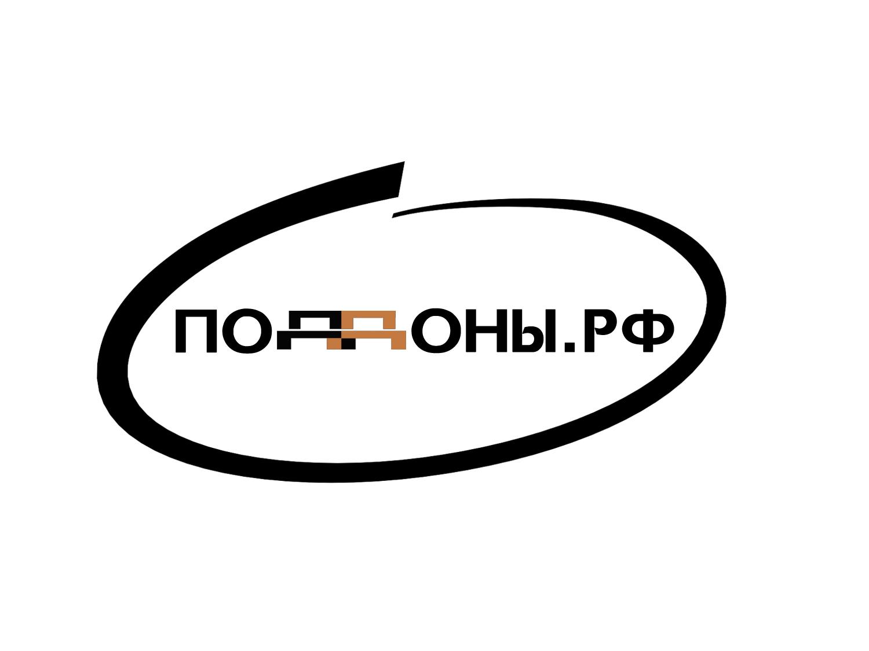 Необходимо создать логотип фото f_5445271e335beda7.jpg