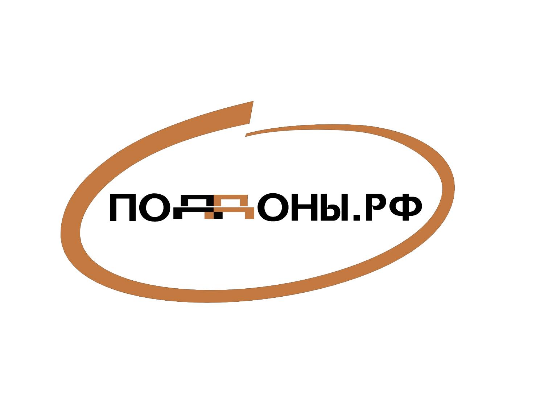 Необходимо создать логотип фото f_9135271e332ad856.jpg