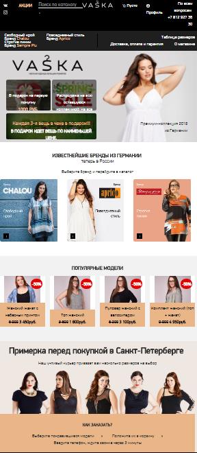 Правки сайта на MODX