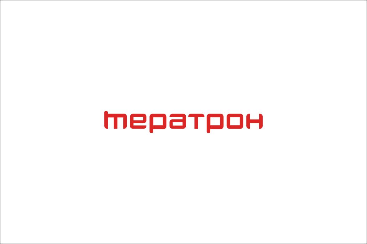 Разработать логотип организации фото f_4f0dcf36614e3.png
