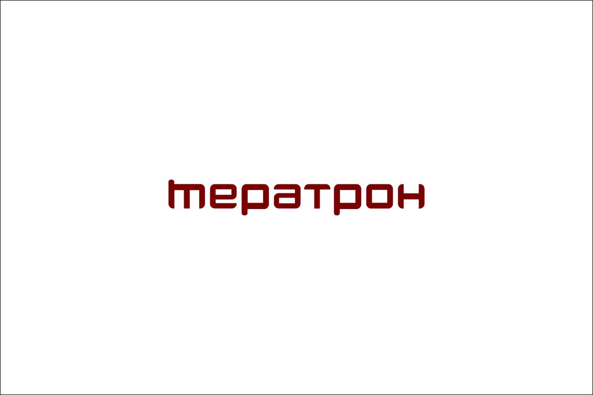 Разработать логотип организации фото f_4f0dcf398e7bd.png