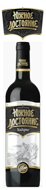 Торговая марка вина