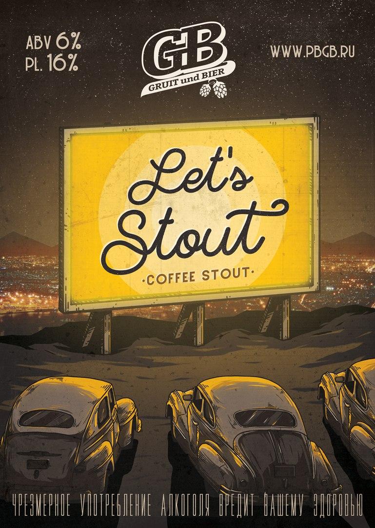 Название сорта пива G&B Dark Stout