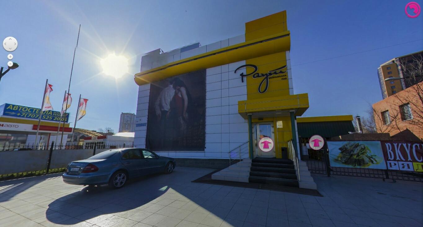 Нейминг ресторана в г. Астана