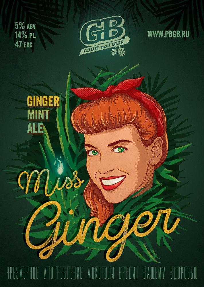 Торговая марка пива G&B Red Ginger Mint Ale