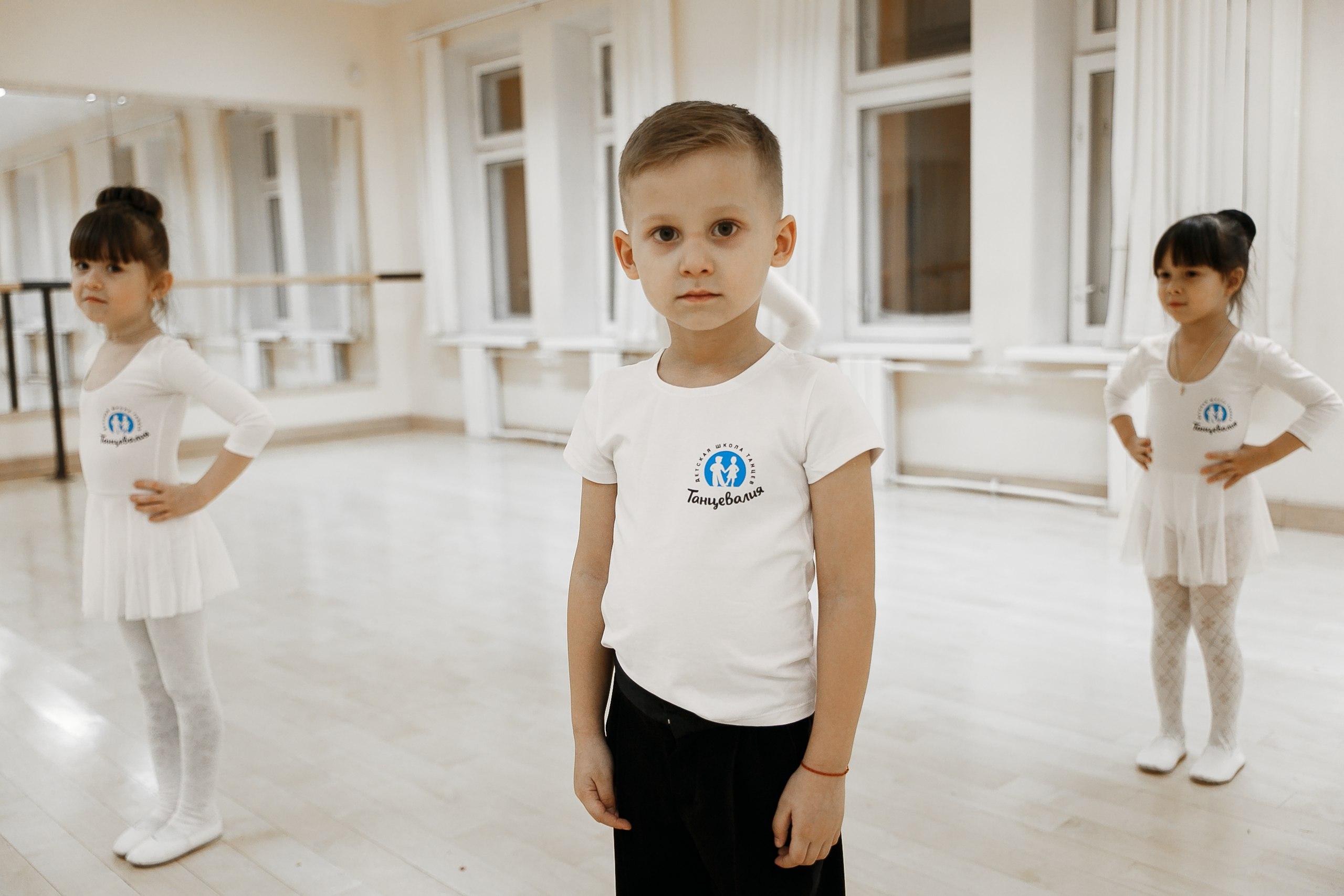 Название детской школы бальных танцев