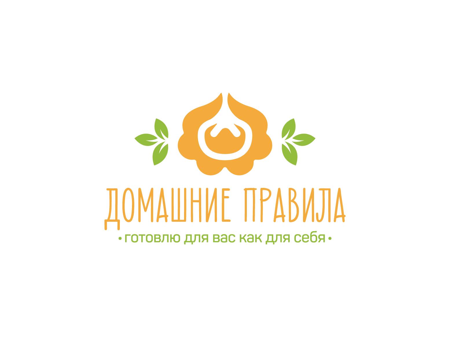 Название и логотип доставки домашней еды (Россия)