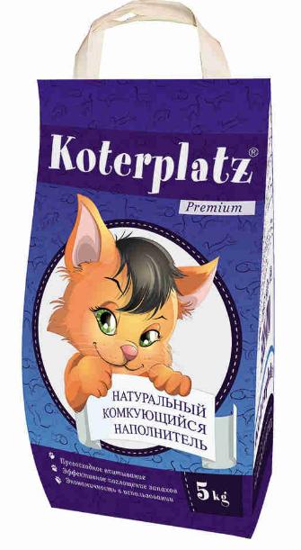 Название наполнителя для кошачьих туалетов