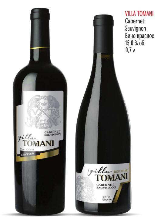 Торговая марка красного вина