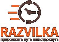 Название, слоган и логотип придорожного комплекса