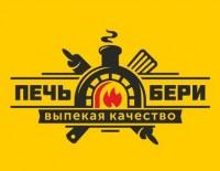 Название русского фаст-фуда