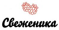 Название торговой марки дикорастущих ягод