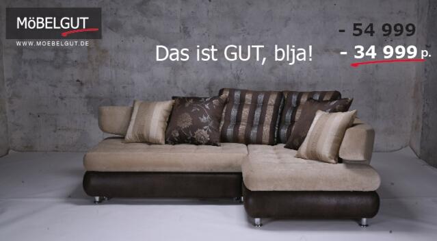 Название торговой марки мебели