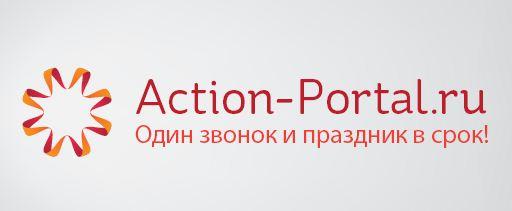 Слоган портала по устройству праздников