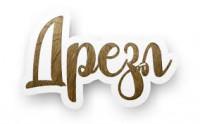 Название бренда деревянных пазлов