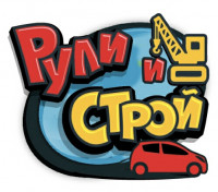 Название детского развлекательного центра