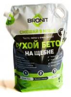 Название сухого бетона Bronit